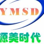 深圳市源美时代网络科技有限公司logo