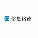 广东铭恩铭德工贸有限公司logo