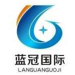 深圳市蓝冠香精香料有限公司logo