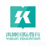 厦门禹坤教育咨询有限公司logo