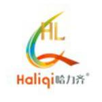 肇庆市哈力化工有限公司logo