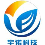 西安宇诺信息科技有限公司logo