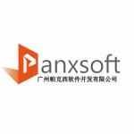 广州帕克西软件开发有限公司logo