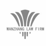 吉林万璋律师事务所logo