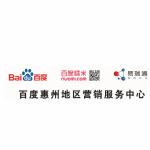 惠州易瑞通网络科技有限公司logo