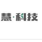 南京慧和建筑技术有限公司logo