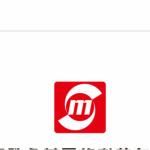 河南胜之茂网络科?#21152;?#38480;公司logo