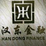 广东汉东投资管理有限公司logo