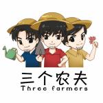 深圳市三个农夫科技有限公司logo