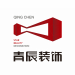 河南青辰装饰设计工程有限公司logo