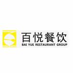 广州百悦餐饮管理有限公司logo