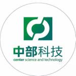 中部科技发展有限公司logo