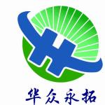 西安华众永拓新能源科技有限公司logo