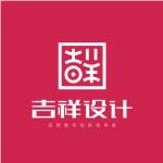 西安吉祥品牌策划设计有限公司logo
