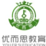 南宁优而思教育咨询有限公司logo