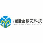 福建金银花科技有限公司logo