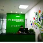 株洲新环境房地产经济有限公司logo