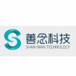 深圳善念科技有限公司logo