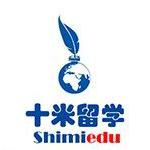 广州市十米教育咨询有限公司logo