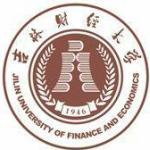 吉林财经大学继续教育学院logo