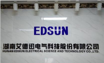 湖南艾德迅电气科技股份有限公司logo