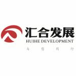 深圳市汇合发展有限公司logo