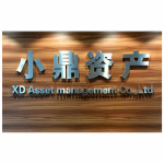 广州小鼎资产管理有限责任公司logo