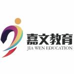 深圳市嘉文顾问管理有限公司logo