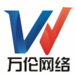武汉万伦网络科技有限公司logo