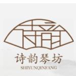无锡市诗韵琴坊logo