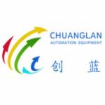 广州市创蓝自动化设备有限公司logo