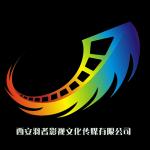 西安羽者影视文化传媒有限公司logo