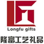 �|莞市隆富工��Y品有限公司logo