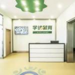 哈���I市南���^�W��教育文化培��W校logo