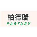 深圳市柏德瑞电子有限公司logo