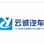 无锡云诚汽车销售有限公司logo