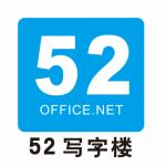 宁波环森商务服务有限公司logo