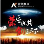 北京荣创基业logo