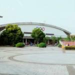 苏州润明光电科技苏州有限公司logo