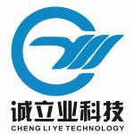 深圳市成立业logo