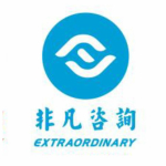 江苏非凡企业管理咨询有限公司logo