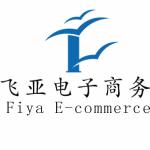 厦门联智诚品logo