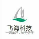 �V西�w海�W�j科技有限公司logo