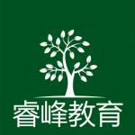 上海缘学教育科技有限公司logo