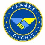 广西共恒教育咨询有限公司logo