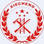 湖南省协成消防职业培训学校logo