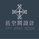 上海汉邑建筑装饰工程有限公司logo