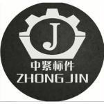 佛山中紧标件五金有限公司logo