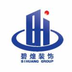 陕西碧煌装饰工程有限公司logo