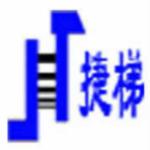 昆山捷梯职业培训学校logo